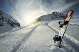 郑州龙泉滑雪一日游
