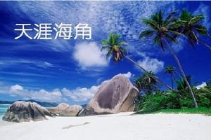 郑州到海南双卧8日