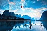 郑州到桂林双飞5日游