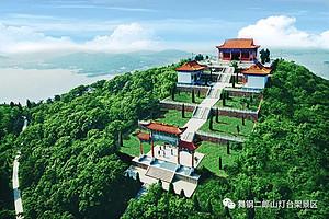 郑州到灯台架一日游