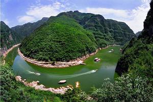 郑州到青天河一日游