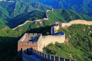 【品味北京】故宫天坛什刹海景区  济南出发双高三千赢国际手机版
