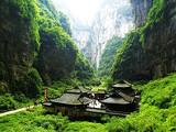 重庆市内、武隆(天坑+地缝)、赤水   济南出发双飞五日