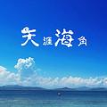 济南至海南 恋上海南双飞五日游 【尊享温德姆】