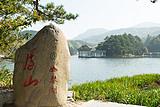 济南至江西-庐山、石钟山、鄱阳湖、九江-双卧5千赢国际手机版