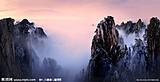 """黄山""""山顶观日出""""+西递、宏村高铁四千赢国际手机版"""