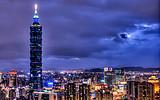 纯台金品-台湾八天欢享之旅  颠覆常规追求品质
