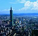 寻味宝岛-台湾环岛深度体验8千赢国际手机版-山航直飞台北