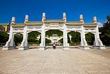 顶级享宴--台湾八天悦享之旅 钻石品质超值豪华体验