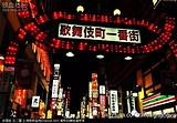 唯美日本本州六日全景游+东京一天自由活动