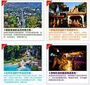 济南到老挝琅勃拉邦一地四飞七千赢国际手机版