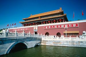 北京高铁4manbetx万博官方下载
