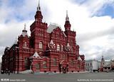 俄罗斯+北欧四国+马尔默 皇后岛+松哈双峡湾+俄庄园 13天