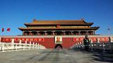 全家福北京双高3日游