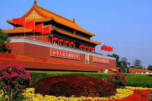 北京夕阳红4日游