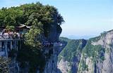 长沙+韶山+天门山+云天渡玻璃桥+凤凰+矮寨大桥6日游