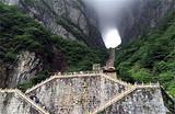 湖长沙+杨家界+天门山玻璃栈道+矮寨大桥+凤凰古城6日游
