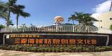 海南三亚6日5晚跟团游,享受体验之旅