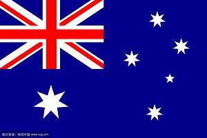 澳大利亚旅游签证,澳大利亚签证流程办理