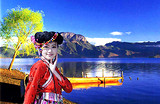 昆明石林+大理+丽江+玉龙雪山+泸沽湖8天跟团游.放心游