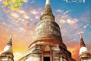 跨國之旅·越南往事