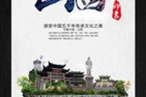 【6月A1精华游】五台、云冈、平遥、悬空寺、乔家大院双5日