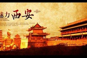 【4月特惠西安】西安/兵马俑/华山/华清宫双飞四日游
