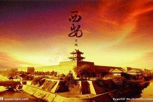 【4月夕阳红】西安延安法门寺黄帝陵壶口双飞六日游