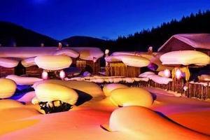 【冬季恋歌】哈尔滨、冰雪大世界、亚布力、中国雪乡双飞5日游