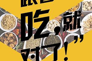 【3月成都吃游记】成都、乐山、峨眉、都江堰、熊猫基地双飞5日