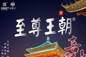 【至尊王朝】古都西安/河南/华山双飞五日游