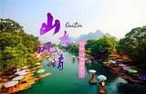 (愛尚桂林)桂林、漓江、陽朔三日游