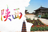 南寧到兵馬俑、華清宮、華山、黃帝陵、延安、壺口瀑布雙臥八日游