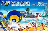 南宁到长隆海洋王国+五星海洋温泉+香炉湾沙滩+野狸岛3日游