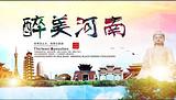 南寧到河南、鄭州、西安、雙飛+高鐵八日游
