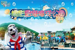 南宁到香港动车(海洋公园+船游维港+迪士尼+自由活动)4日游