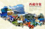 南宁到西藏四飞五日游