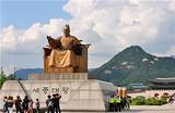 南宁到韩国首尔一地超值5游