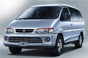 【風行商務車】南寧市區內包車一天650元/輛