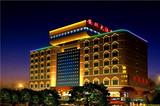 桂林安琪大酒店