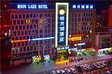 百色明月湖酒店