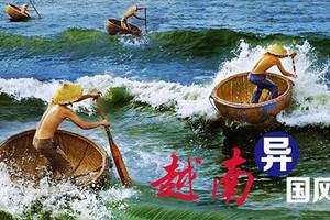 越南、下龙、天堂岛、巡州岛(木偶戏)、河内特价四天三晚游