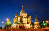 南寧到俄羅斯8日尊享之旅(品質五星)