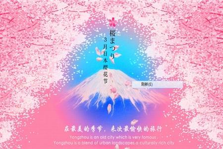 南宁到日本本州乐赏玩雪欢乐6天游