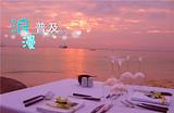 南宁到普吉岛【蓝湾曼谷大皇宫、普吉岛、蓝钻珊瑚岛】乐享7日游