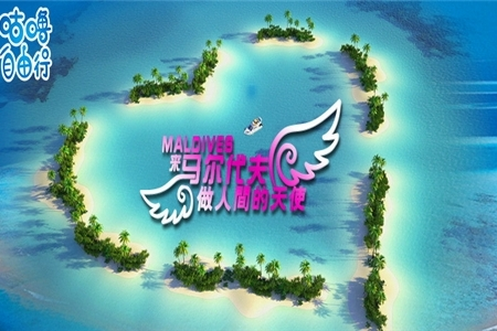 南宁到马尔代夫5晚7天