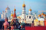 南寧到俄羅斯深度6天莫斯科、圣彼得堡雙點線路(HU)