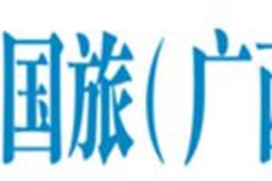 輕奢越旅·尊享越南旅游下龍河內四天三晚(春節版)