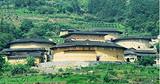【2月】厦门国旅到南靖田螺坑土楼+裕昌楼+塔下村跟团1日游