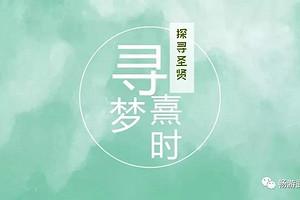"""【暑期】厦门到武夷山""""梦回·熹时""""游学营_厦门国旅"""